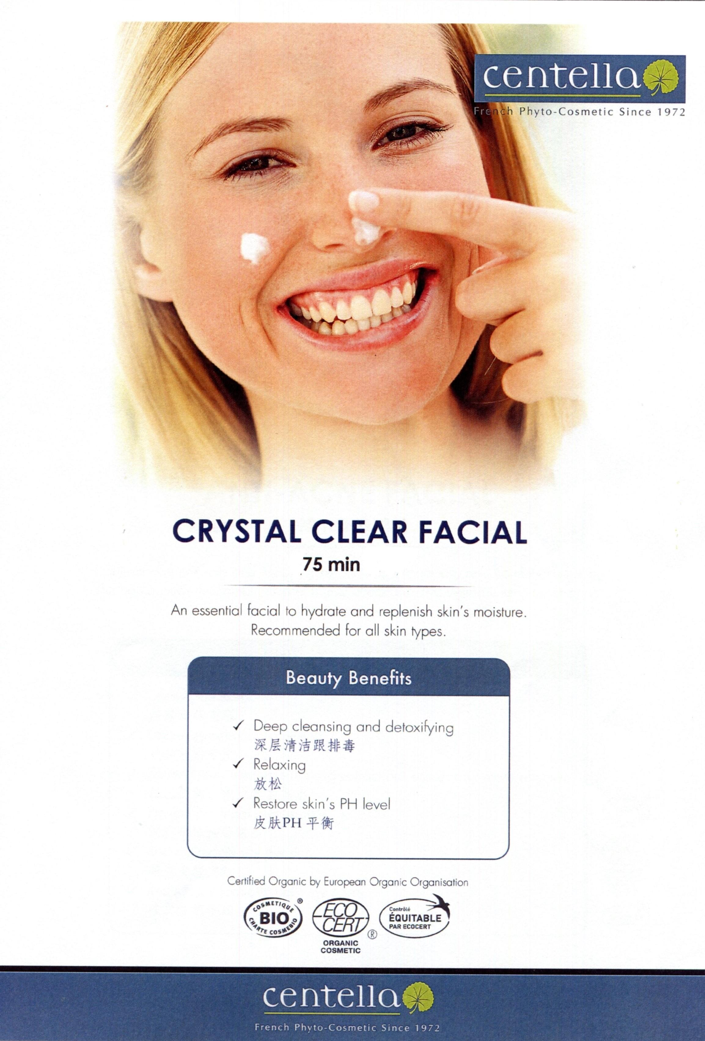 Le Petit SARA - Centella Organic Facial Treatments