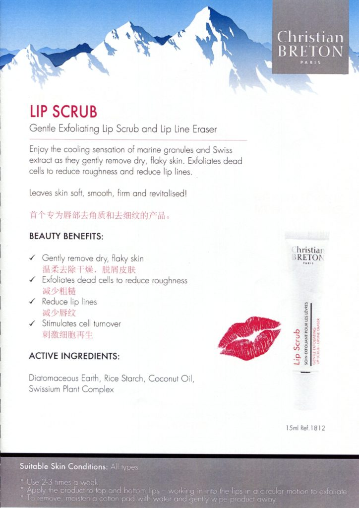 lepetitsara_christianbreton lip care