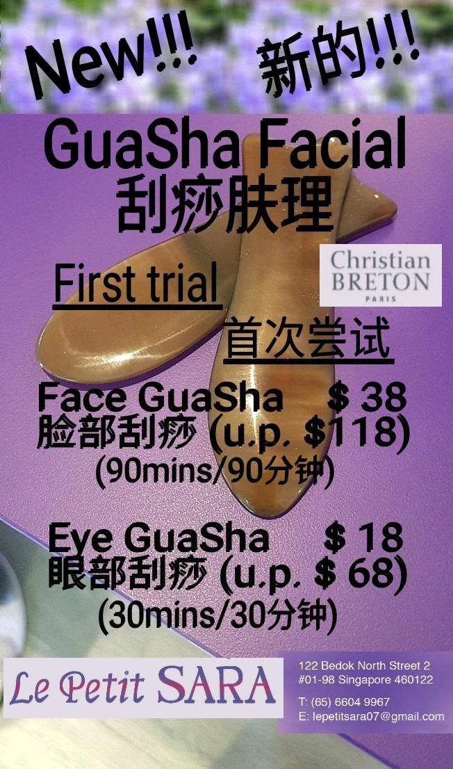 promotion for guasha facial